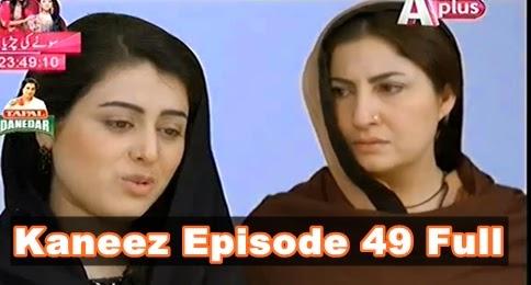 Kaneez Episode 49 full,Kaneez, Kaneez Episode, Kaneez Episode 49 Latest Episode, Kaneez Latest Episode, Kaneez 49 Latest Episode, Kaneez Ep 49, Kaneez Aplus, Kaneez 49 Aplus