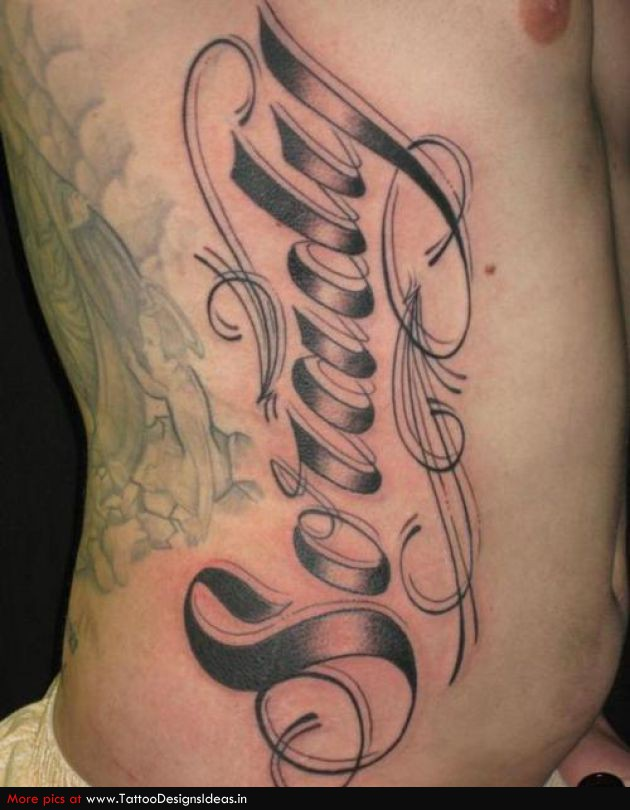 T1 Lettering Tattoos Word 395