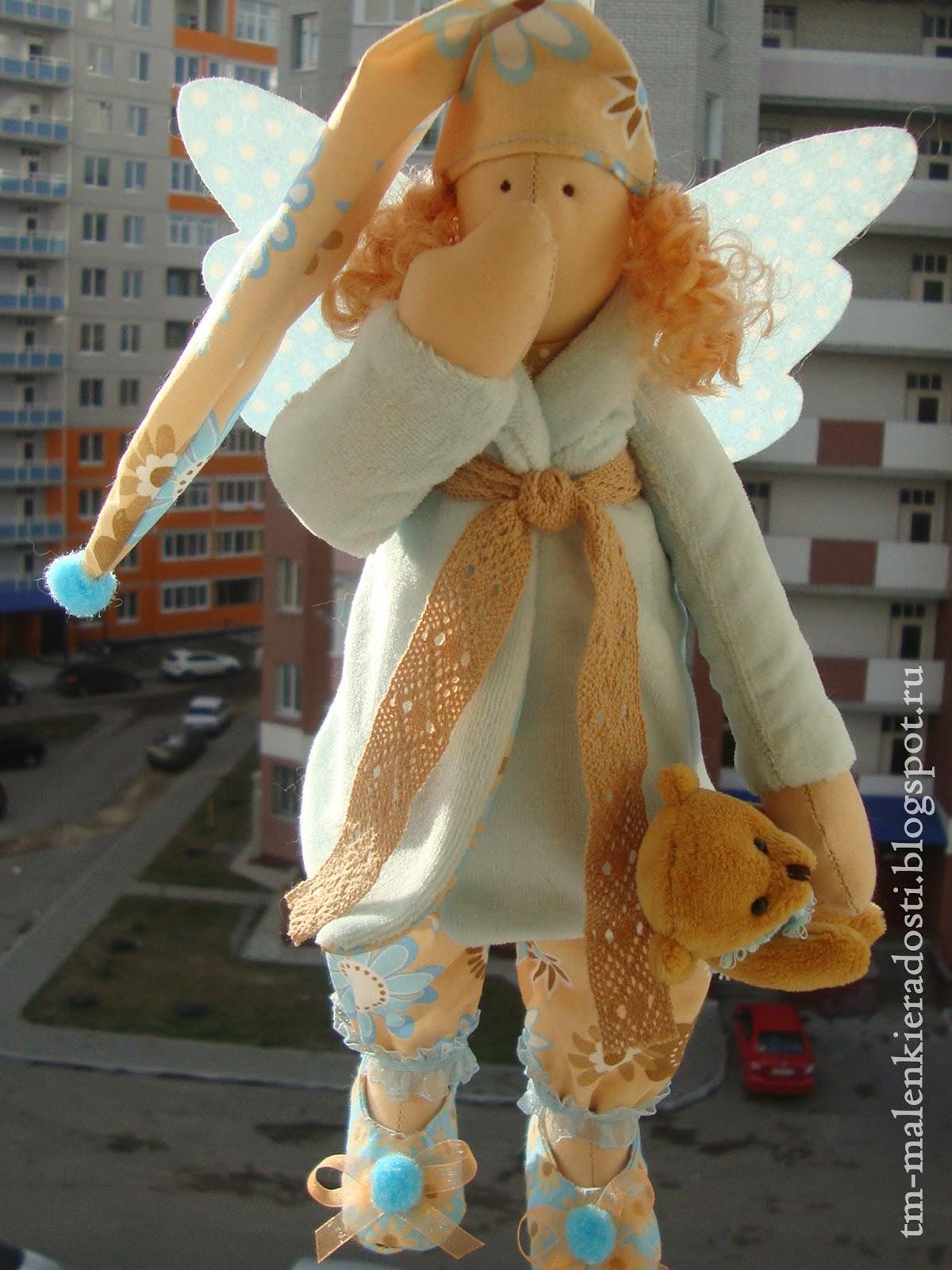 Ангел Сна ручной работы