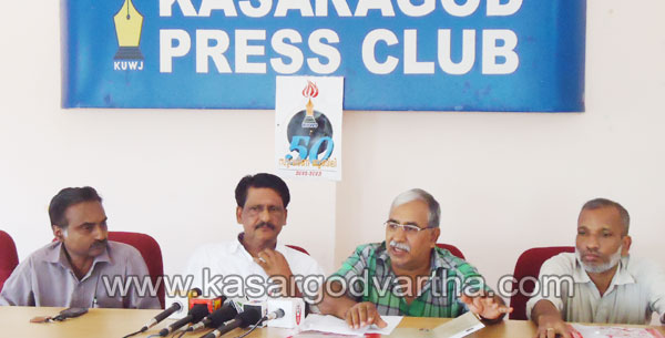 Press meet, Award, Municipal Conference Hall, Kasaragod, Kerala, Kerala News, International News, National News.