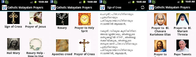 CATHOLIC DAILY PRAYERS IN  MALAYALAM