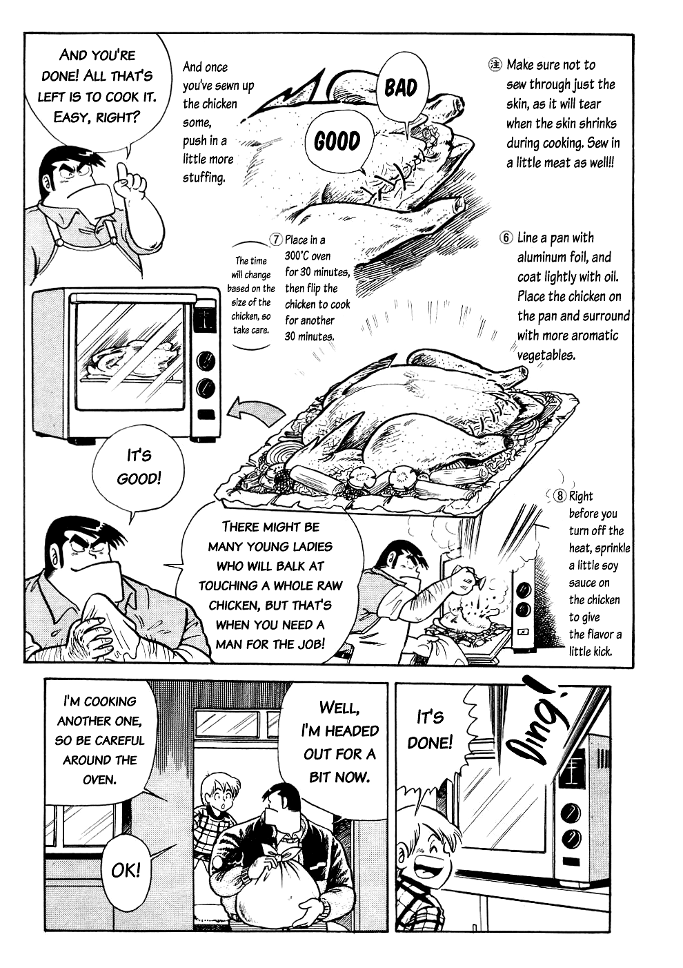 Cooking Papa - Chapter 17