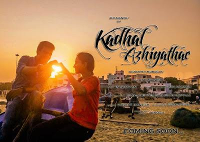 kadhal azhiyathae, kadhal song album, kadhal azhiyathae song album, love feeling song, kadhal life, kadhal hero , love feeling song