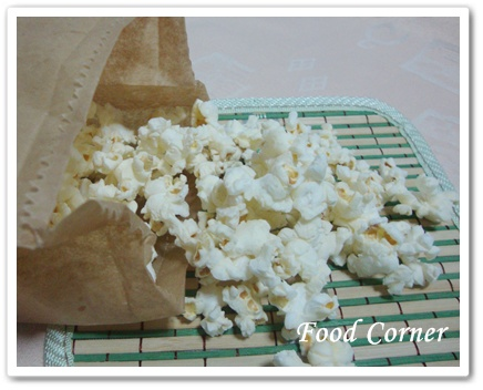 Easy Microwave Popcorn Recipe