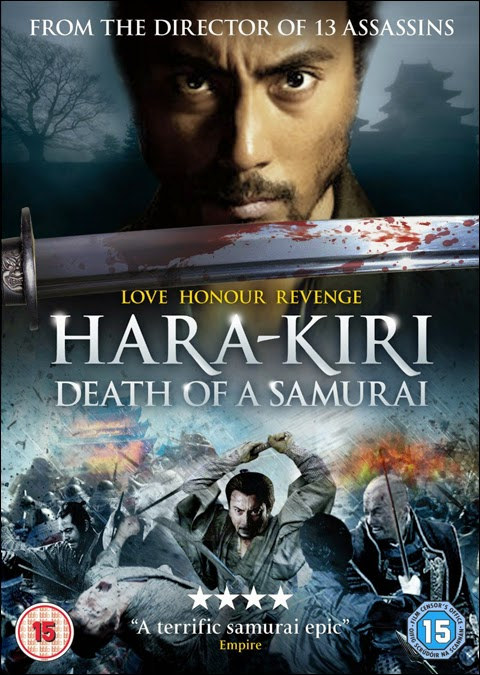Hara Kiri Death of a Samurai (2011) tainies online oipeirates