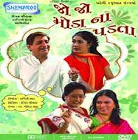 Jo Jo Moda Na Padta Gujarati Drama