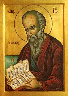 São João Damasceno, Doutor da Igreja, sobre os muçulmanos: