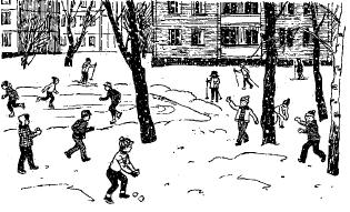 Winter. - Текст о зиме на английском. Употребление слов time, end, ski, skate.