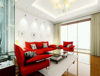 Muebles De Sala Rojos