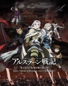 Arslan Senki TV Episode 13
