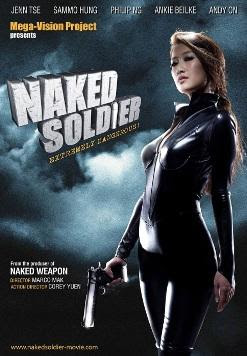 Naked Soldier (2012)