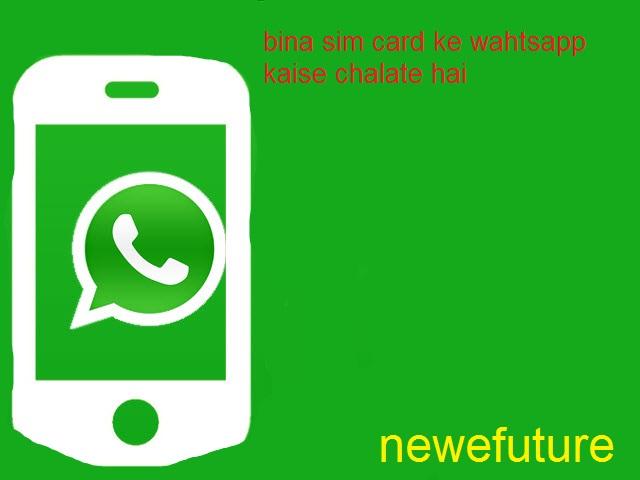 whatsapp install karna hai mujhe