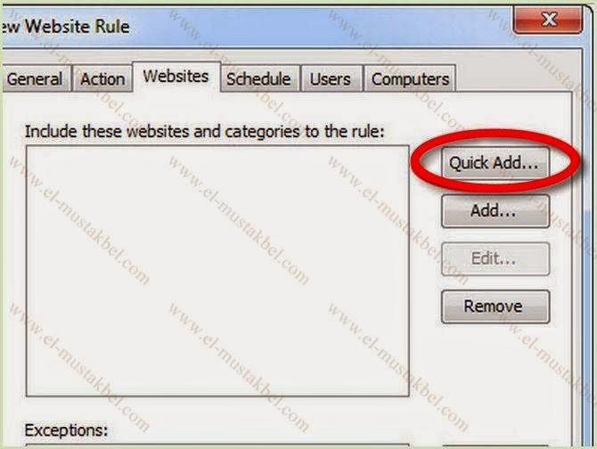 كيفية حظر أي موقع في الشبكة المحلية( العمل أو المنزل )