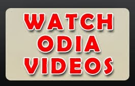 WATCH ODIA VIDEOS