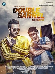 Watch Double Barrel (2015) DVDRip Malayalam Full Movie Watch Online Free Download