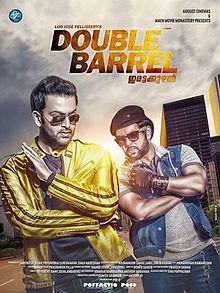 Watch Double Barrel (2015) DVDRip Malayalam Full Movie Watch Online Free Download