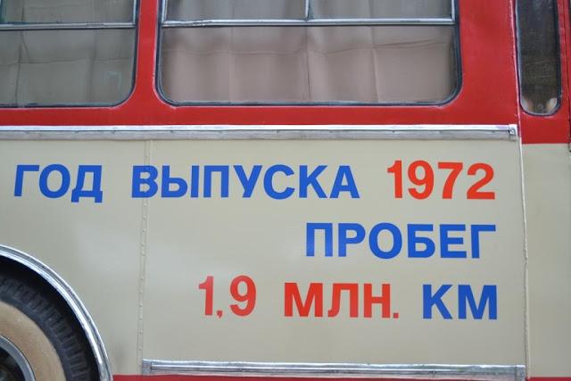Памятник троллейбусу в Крыму.1,9 млн км. Фото