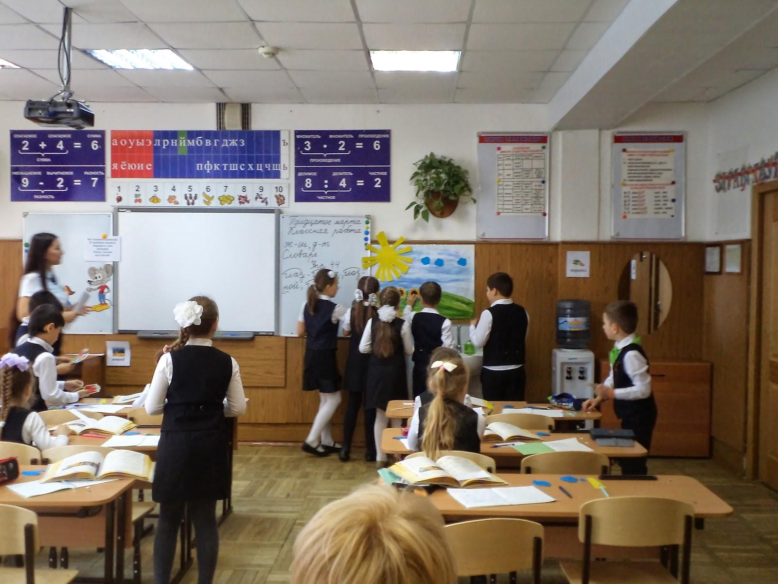 Учительница дала ученику после уроков 4 фотография