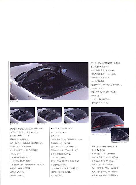 Suzuki Cappuccino, kei car, mały samochód, japoński, JDM, mały silnik, broszura