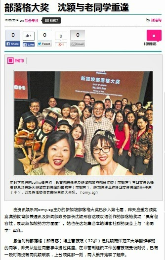 http://news.omy.sg/News/Local-News/story20140817-285704