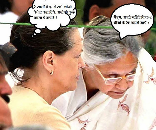 ... Manmohan singh funny wallpapers very funny Indian Politician pictures