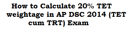 How to Calculate 20% TET weightage in AP DSC 2014 (TET cum TRT) Exam