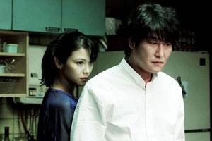 Kim Ok-bin y Song Kang-ho en Thirst