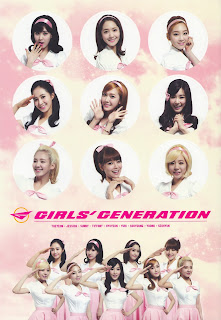 SNSD 2013 Girls' Generation World Tour Girls & Peace