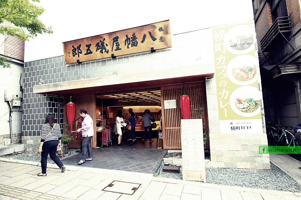 วัดเซ็นโกจิ, Zenkoji Temple, Nagano, นากาโน่, ญี่ปุ่น, Japan, ร้านพริก, Yawatara Isogoro