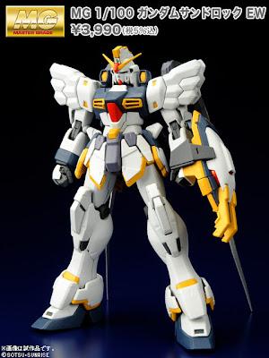 MG Gundam Sandrock EW images
