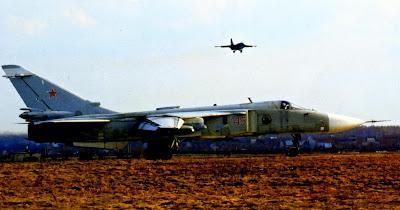 Су 24М СВП-24 Липецкого авиацентра