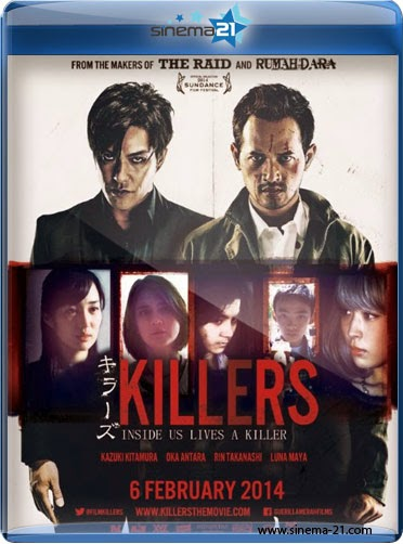 Killers / Убийци (2014)