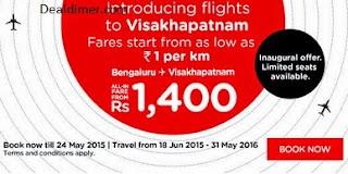Bengaluru to Vishakhapatnam Inaugration Offer