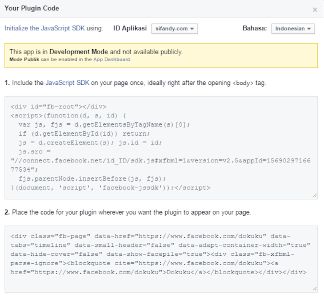 facebook-page-like-get-code
