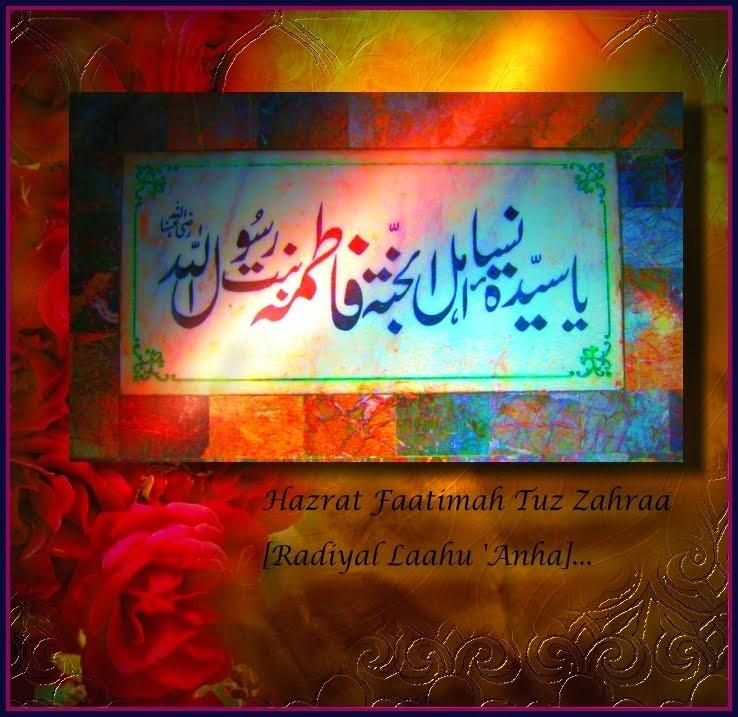 Hazrat Faatimah Tuz Zahraa...