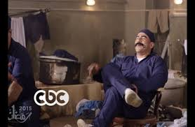 مسلسلات قناة سى بى سي CBC  فى رمضان 2015