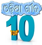 top 10 odia songs oriya download