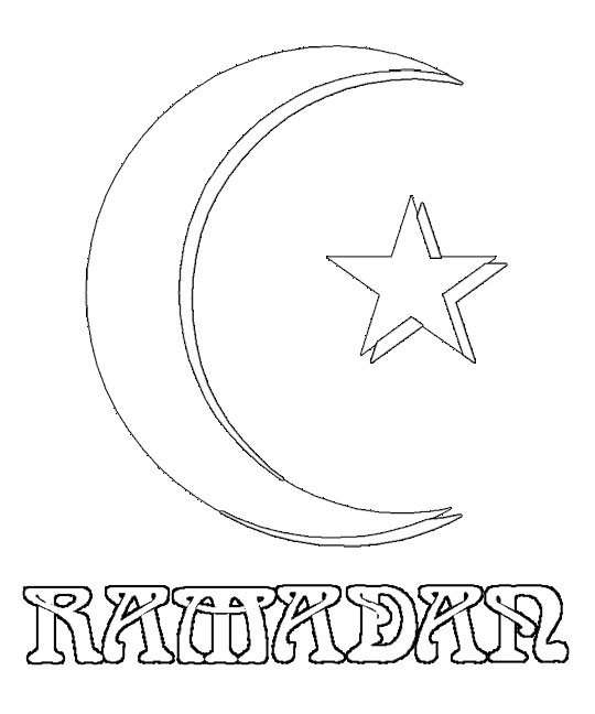 Coloring Pages For Ramadan : Ramadan coloring pages bull gallery