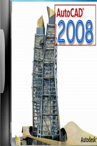 AutoCAD 2008-Cover