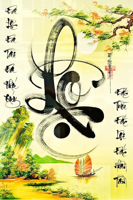 Hình nền thư pháp chữ Lộc ý nghĩa