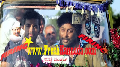 Parapancha Kannada Movie Huttida Ooranu Full Video Song