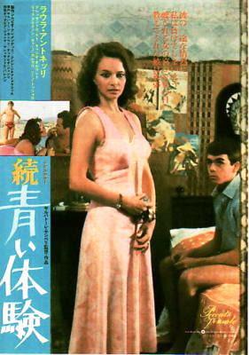 Me gusta mi cuñada (Peccato veniale)(1974).