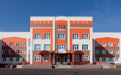 Сайт школы 112