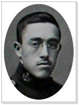 Teniente Francisco Nuevo Soriano