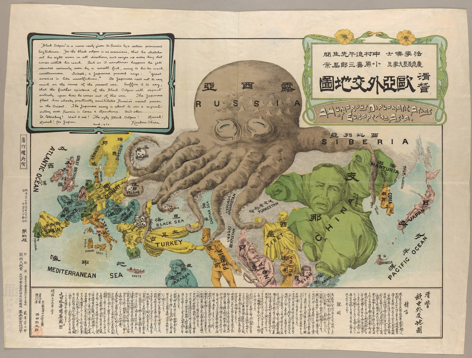 An anti-Russia satirical map produced by a Japanese student in 1877 during the Russo-Japanese War