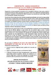 CONCENTRACIÓN: ¡MARISA, READMISIÓN YA! MARTES 31 DE JULIO de 11 h a 12 h, FRENTE AL AYUNTAMIENTO DE