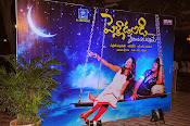 Pelladandi Preminchaka Matrame Movie Audio launch-thumbnail-1