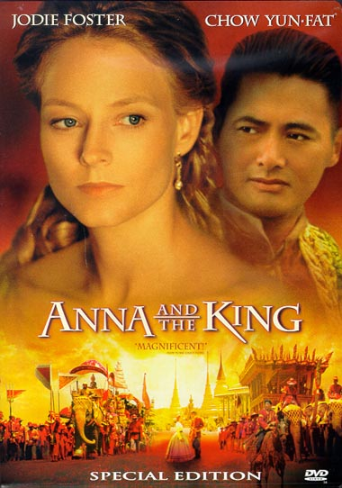 Anna Và Nhà Vua - Anna And The King