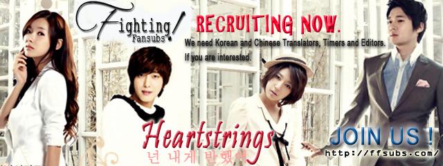 Heartstrings+Recruitment.jpg