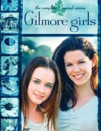 Gilmore Girls 7 | Bmovies
